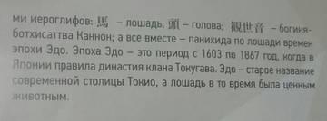 http://s7.uploads.ru/t/H35BE.jpg