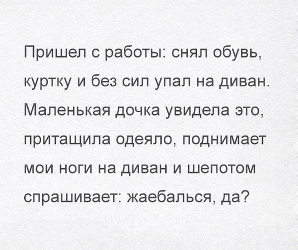 http://s7.uploads.ru/t/H3BjW.jpg