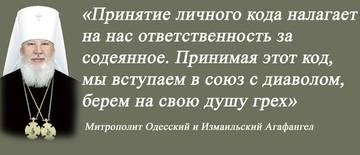 http://s7.uploads.ru/t/H3COg.jpg