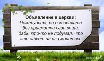 http://s7.uploads.ru/t/H4msN.jpg