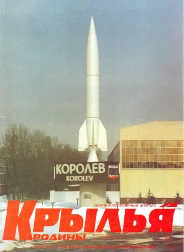 http://s7.uploads.ru/t/H7dI8.jpg