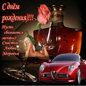 http://s7.uploads.ru/t/HDMj0.jpg