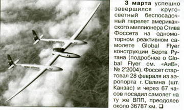 http://s7.uploads.ru/t/HIxq8.jpg