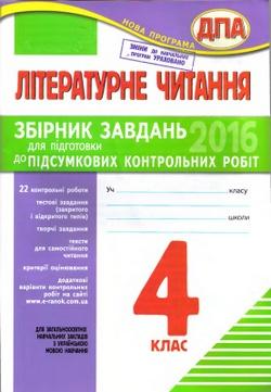 http://s7.uploads.ru/t/HKo7E.jpg