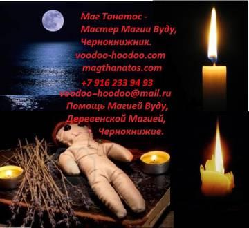 http://s7.uploads.ru/t/HOsZY.jpg