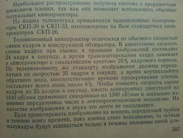 http://s7.uploads.ru/t/HP5BM.jpg