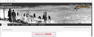 http://s7.uploads.ru/t/HSpqm.jpg
