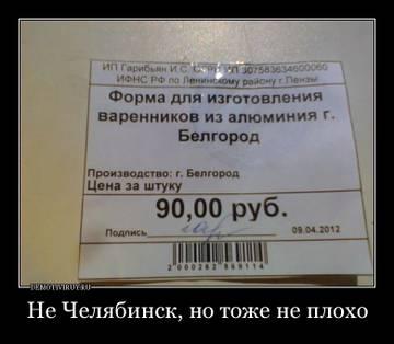 http://s7.uploads.ru/t/HULRS.jpg