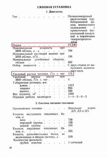 http://s7.uploads.ru/t/HWiqN.jpg