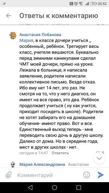 http://s7.uploads.ru/t/HYOol.png
