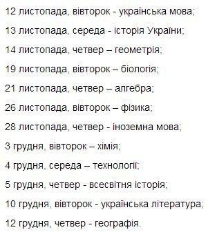 http://s7.uploads.ru/t/HYX5r.jpg