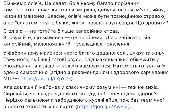 http://s7.uploads.ru/t/HYXUA.png