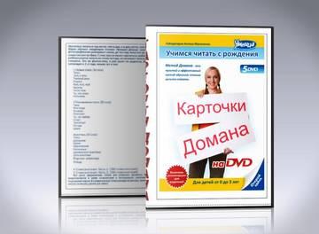 http://s7.uploads.ru/t/HZUIw.jpg