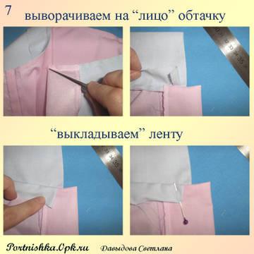 http://s7.uploads.ru/t/HZcO7.jpg