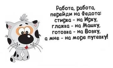 http://s7.uploads.ru/t/HcQ9B.jpg
