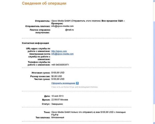 http://s7.uploads.ru/t/HfQ8G.jpg