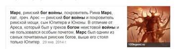 http://s7.uploads.ru/t/HfpLt.jpg