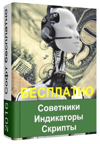 http://s7.uploads.ru/t/HfxJ4.png