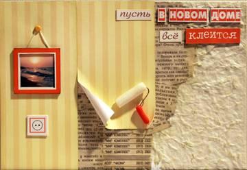 http://s7.uploads.ru/t/Hk9t8.jpg