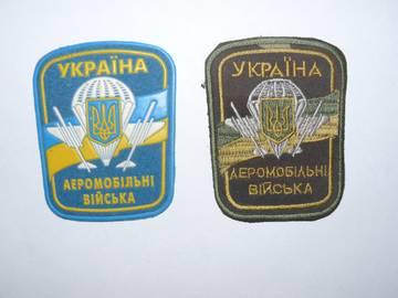 http://s7.uploads.ru/t/HkEz7.jpg