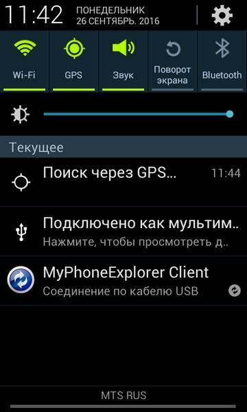http://s7.uploads.ru/t/HmA0k.jpg
