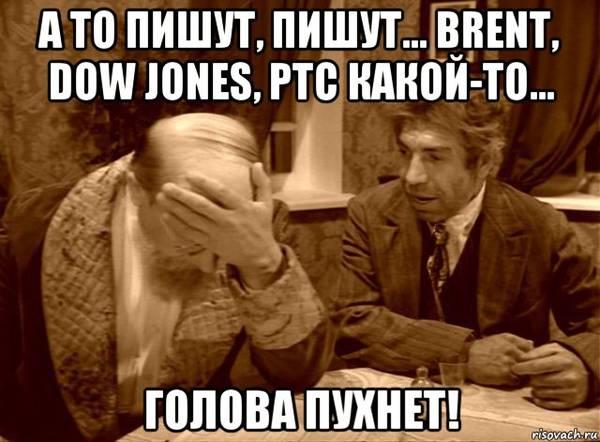 http://s7.uploads.ru/t/HoId4.jpg