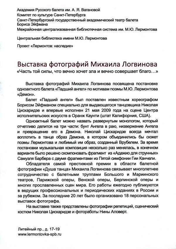 http://s7.uploads.ru/t/Holm4.jpg