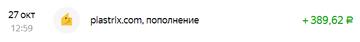 http://s7.uploads.ru/t/HuR3f.png