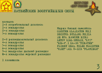 http://s7.uploads.ru/t/HwsPB.jpg