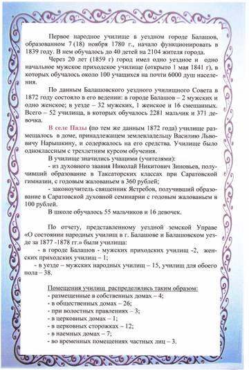 http://s7.uploads.ru/t/Hx8mA.jpg
