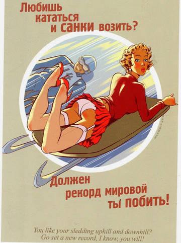 http://s7.uploads.ru/t/HxIYQ.jpg
