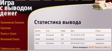 http://s7.uploads.ru/t/Hyrsa.png