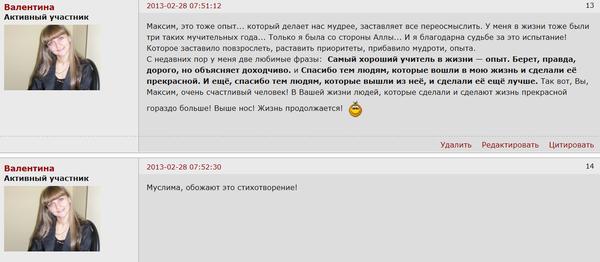 http://s7.uploads.ru/t/I0RSD.png