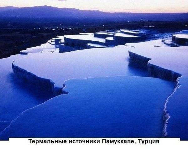 http://s7.uploads.ru/t/I2r94.jpg