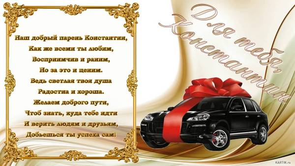 http://s7.uploads.ru/t/I5ZPi.jpg
