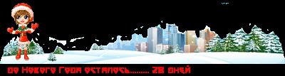 http://s7.uploads.ru/t/I68UO.png