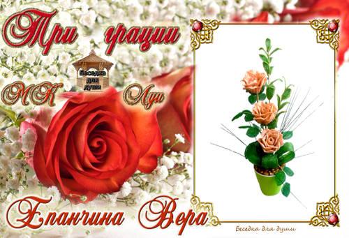 http://s7.uploads.ru/t/I6HF1.jpg