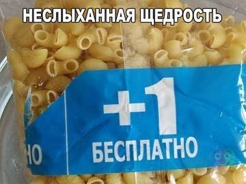 http://s7.uploads.ru/t/I6fDh.jpg