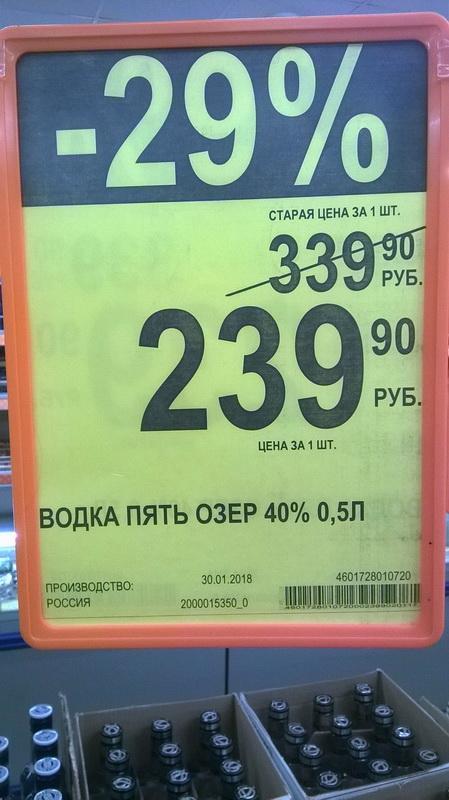 http://s7.uploads.ru/t/I7J9k.jpg