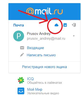 http://s7.uploads.ru/t/I7fBD.png