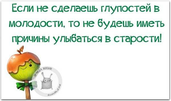 http://s7.uploads.ru/t/IA5Gl.jpg