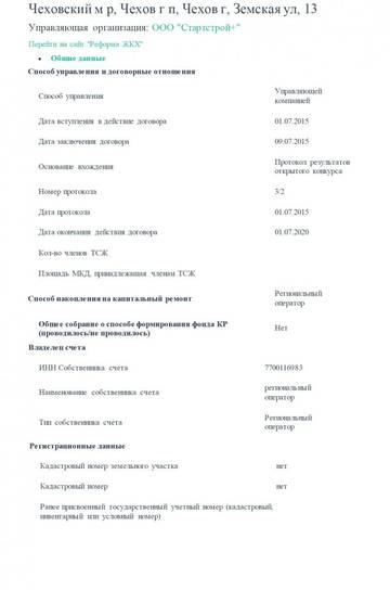http://s7.uploads.ru/t/IBMfY.jpg