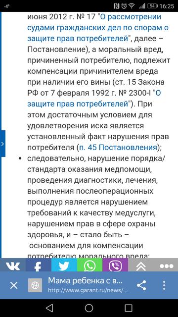 http://s7.uploads.ru/t/IE0Uo.png
