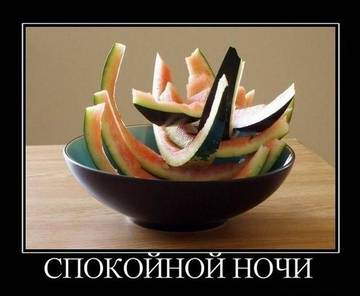http://s7.uploads.ru/t/IFDf4.jpg