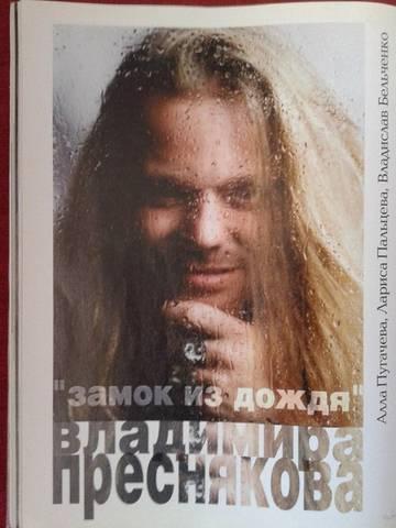 http://s7.uploads.ru/t/IHycl.jpg