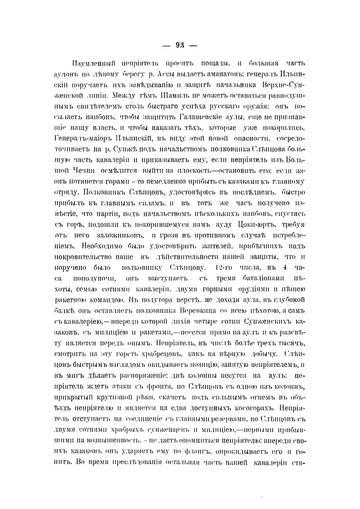 http://s7.uploads.ru/t/IKfC1.jpg