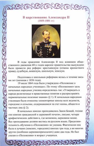 http://s7.uploads.ru/t/IM93E.jpg