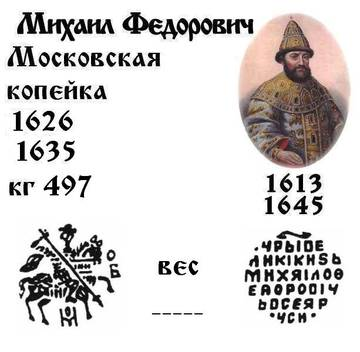 http://s7.uploads.ru/t/INLeE.jpg