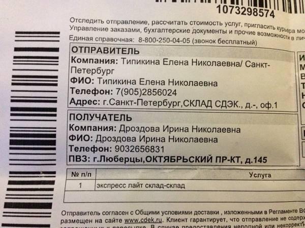 http://s7.uploads.ru/t/INtG0.jpg