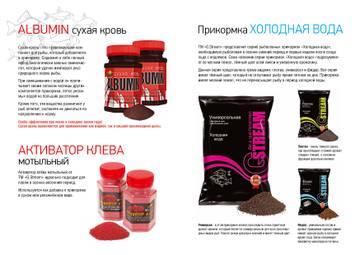 http://s7.uploads.ru/t/IQLeX.jpg